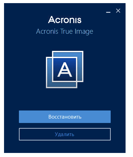 Phần mềm Acronis True Image 2017 21.0 Build 6206 Crack