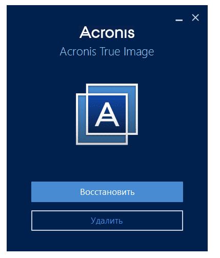 Phần mềm Acronis True Image