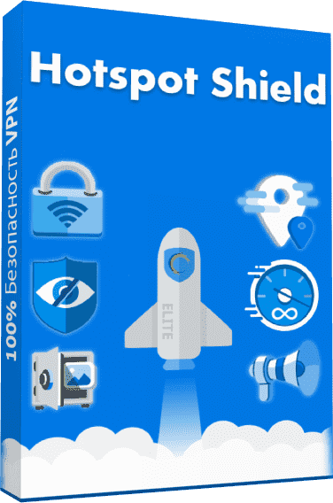 Phần mềm Hotspot Shield Elite Edition full