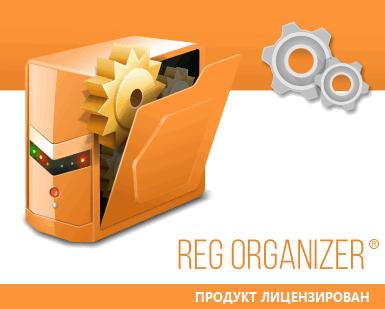 Tối ưu hóa và dọn dẹp Registry với Reg Organizer full
