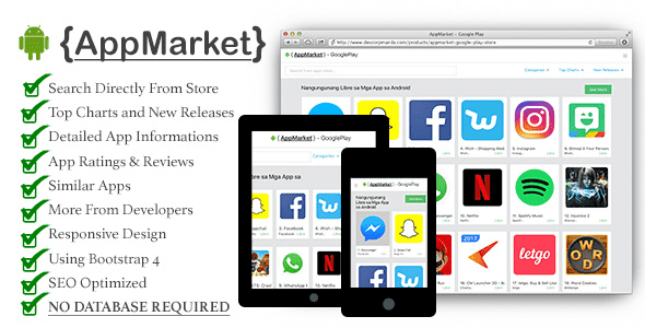 AppMarket - Google Play Store