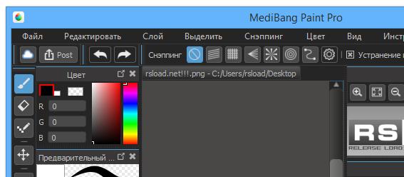 Phần mềm vẽ tranh MediBang Paint Pro
