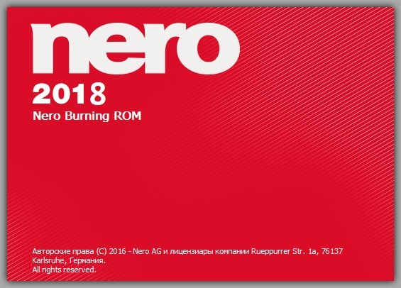 Phần mềm ghi đĩa Nero Burning ROM 2018