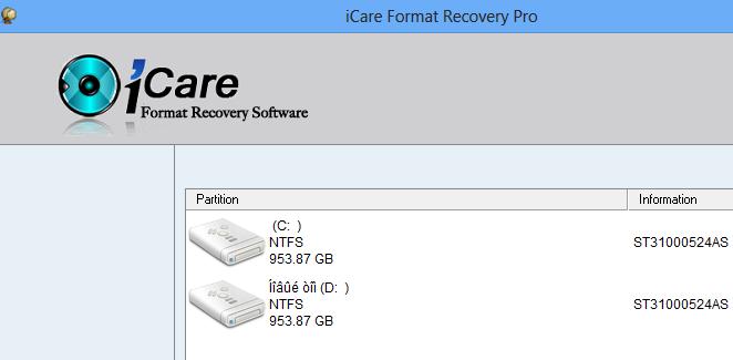Phần mềm khôi phục dữ liệu ICare Format Recovery Pro