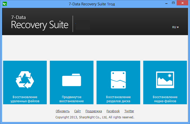 Phần mềm 7-Data Partition Recovery