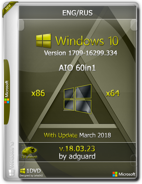 Windows 10 v1709 with update 16299.334 (X86-X64) AIO 60IN1