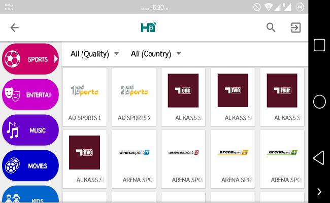HD Streamz APK Mod No ads