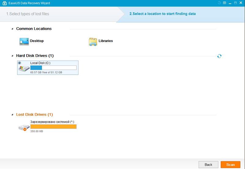 chọn đĩa khôi phục dữ liệu