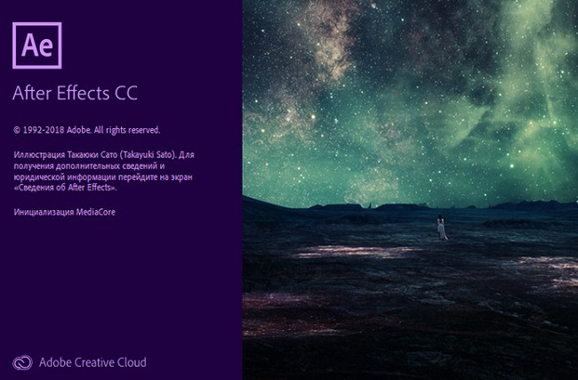 Phần mềm Adobe After Effects CC 2019