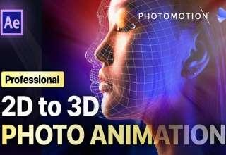photomotion x animation toolkit
