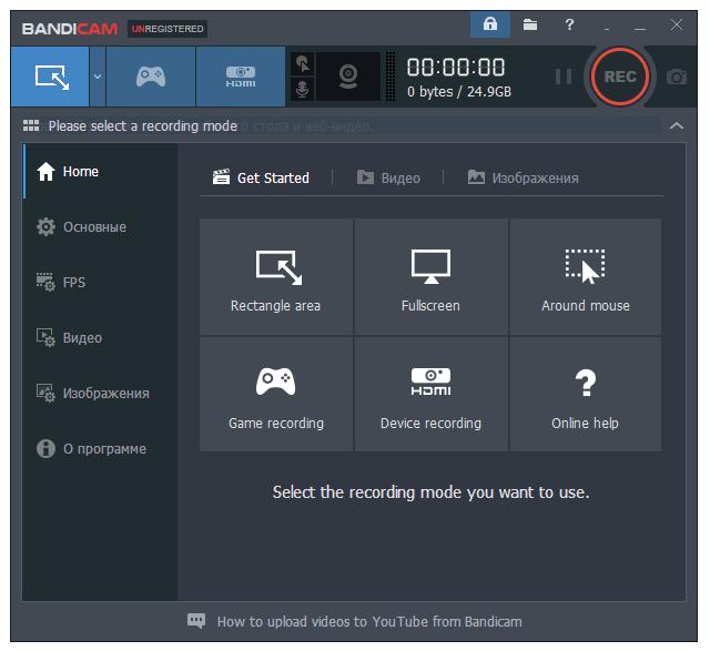 Phần mềm quay video màn hình Bandicam