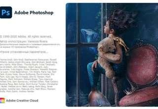 Adobe Photoshop 2020